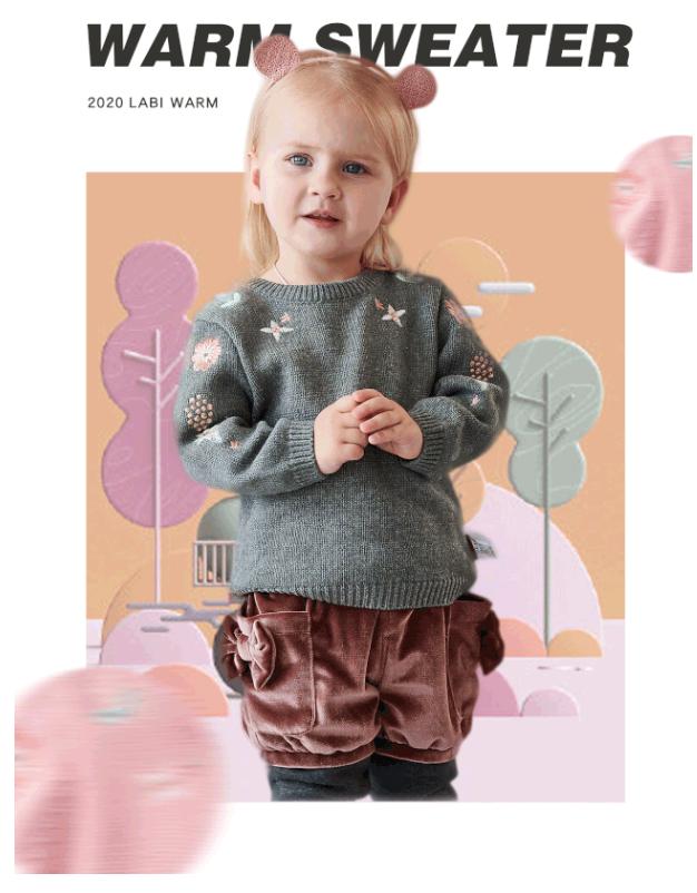 拉比LABIBABY这几件毛衣,承包你家宝宝一整个冬天的温暖!