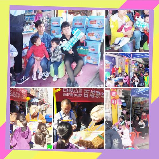 《王牌动销 百城联动》百跃古象小象训练营全国巡回赛江西站·火热开启!