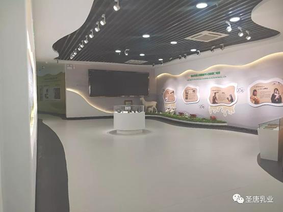申报创建国家AAA级工业旅游园 圣唐在行动