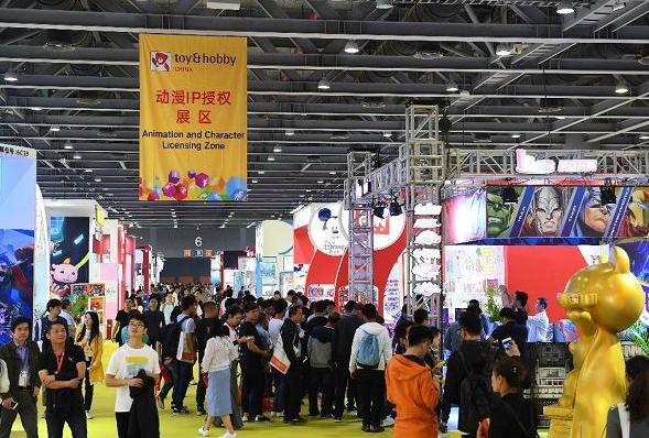 2020年華南領航玩具嬰童展移師深圳 三展齊發探索大灣區無限商機