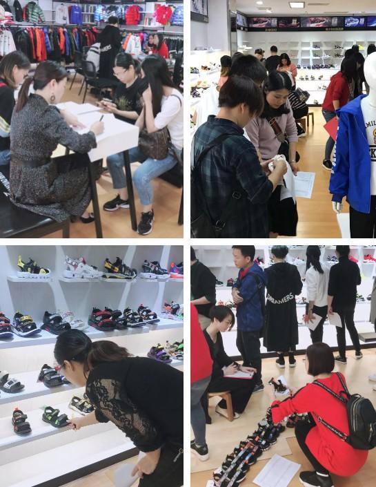 剑桥广东分公司2020年Q2鞋产品订货会圆满收官