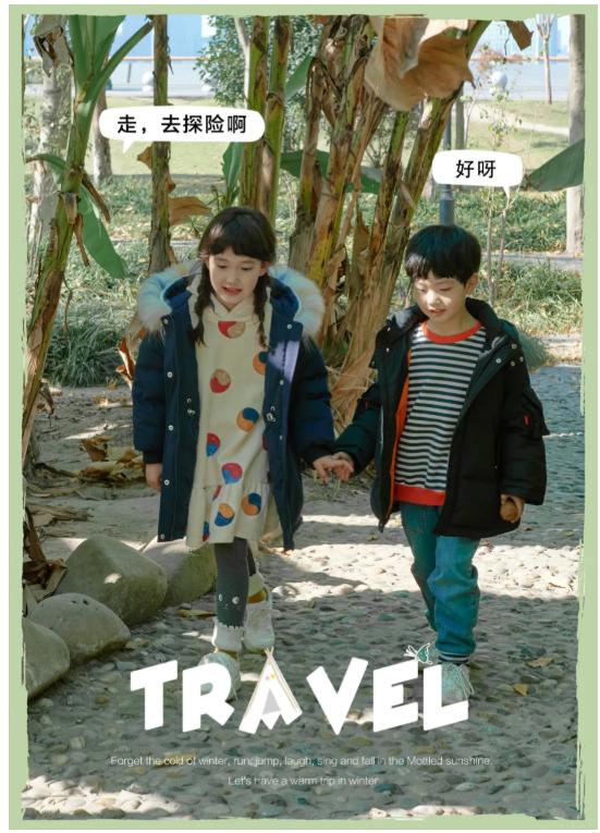 ULLU优露丨冬日的奇妙探险之旅