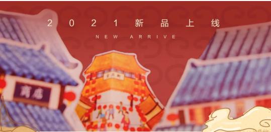 Minibalabala童装新品|又一波国风系列,穿出满满仪式感