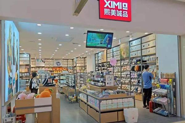 百貨商品集合店都有哪些品牌呢?