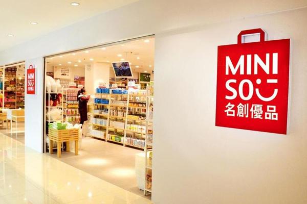 百货商品集合店都有哪些品牌呢?