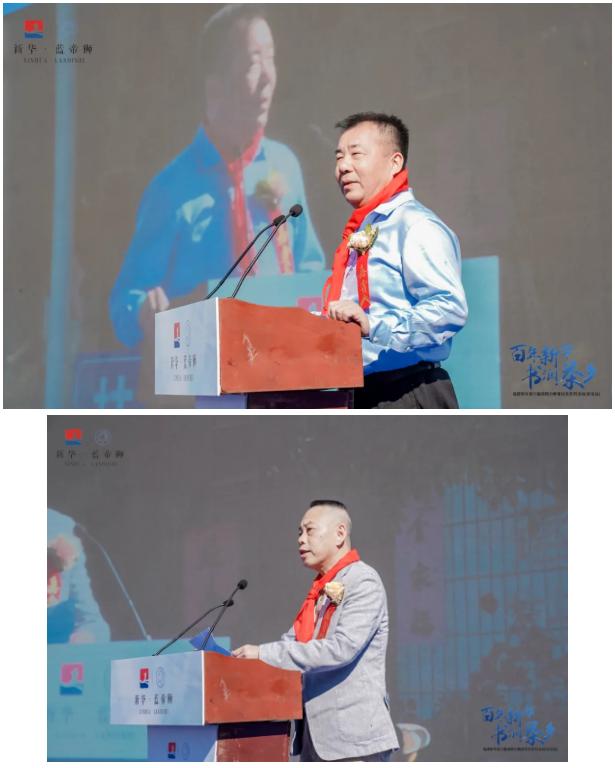 百年新华,书润茶乡!新华•蓝帝狮教育扶贫走入安溪