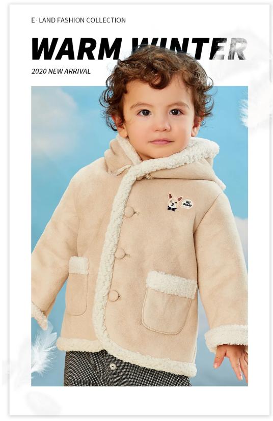 E·LAND BABY丨温暖无负担,这些暖绒绒的单品全都要了!