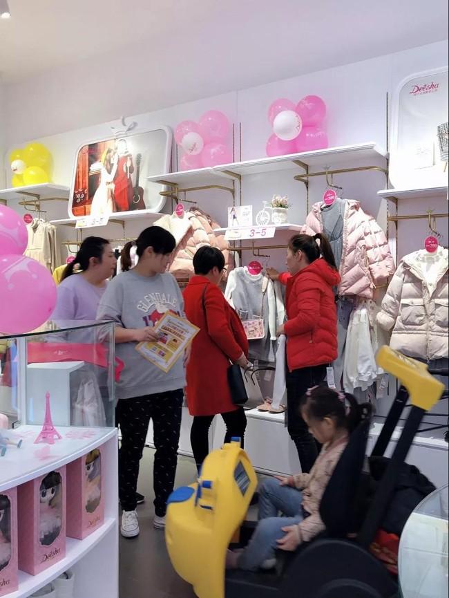 笛莎:青岛永旺店开业啦,你是不是超兴奋