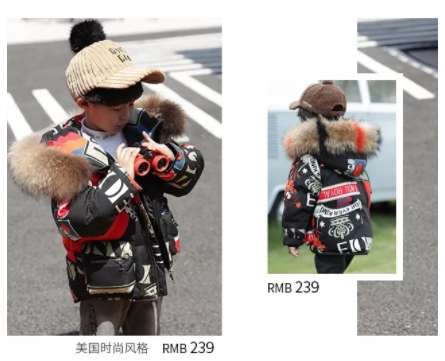 【大小孩童装新品推荐】69元=3件冬装,你算算平均一件多少钱?