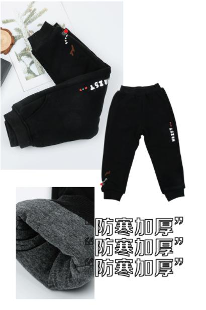 什么裤,时尚保暖两不误?