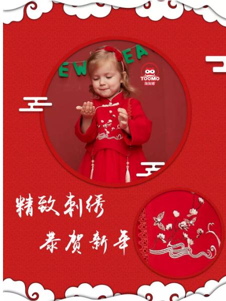 淘淘猫|5套超高颜值国风年服,美翻新年!