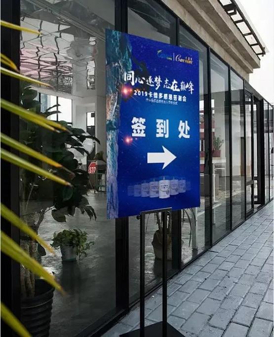 【风雨同舟·相伴七载】热烈欢迎卡倍多经销商家人们齐聚古都西安