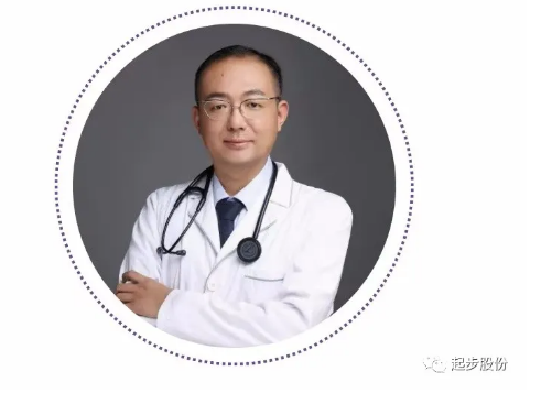 起步股份引入首席医学官 专业呵护儿童足踝健康成长