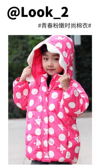 天气这么冷,红蜻蜓kids棉衣安排起!