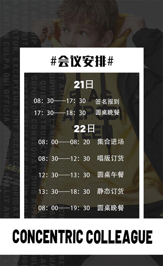 """界旗2020A新品發布會倒計時""""解碼"""""""