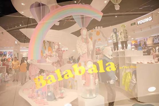 """巴拉巴拉""""千萬""""大店轉型開業,現在它又要刷爆全球了!!"""