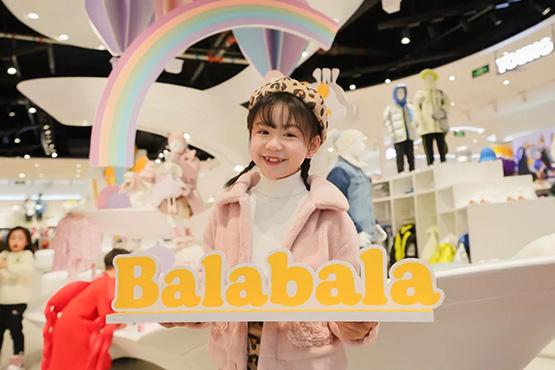 """巴拉巴拉""""千万""""大店转型开业,现在它又要刷爆全球了!!"""
