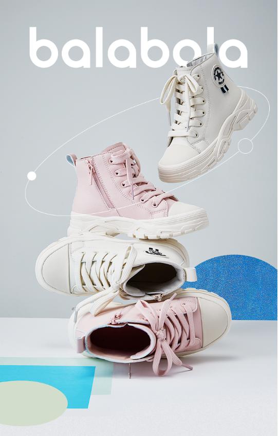 Bala Choice|穿什么鞋子又酷又保暖?