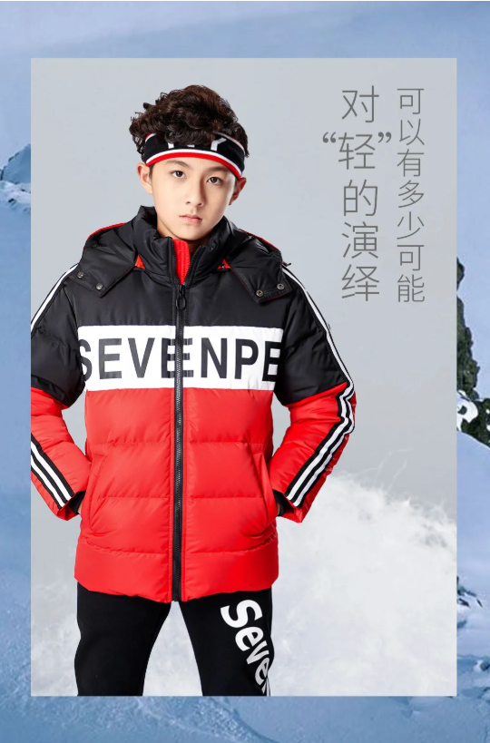 七波辉| 谁说冬天保暖就一定要穿得像个包子?