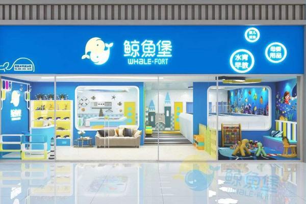 嬰兒游泳館生意超火 嬰兒游泳館有哪些品牌可以加盟?