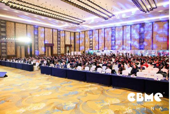 聚焦東部母嬰零售業發展,CBME區域峰會至杭州舉辦