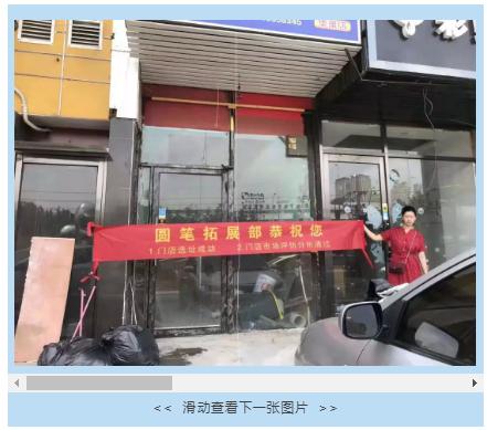圓筆兒童手工體驗館又一大波門店選址成功,搶在年底開店好處多!