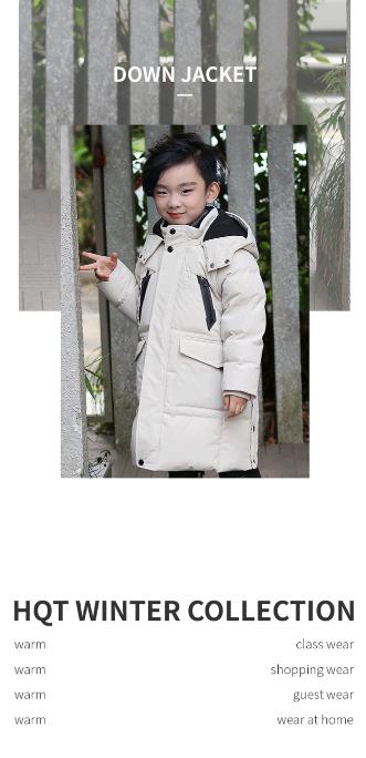 紅蜻蜓KIDS大雪來襲,裹緊羽絨服!