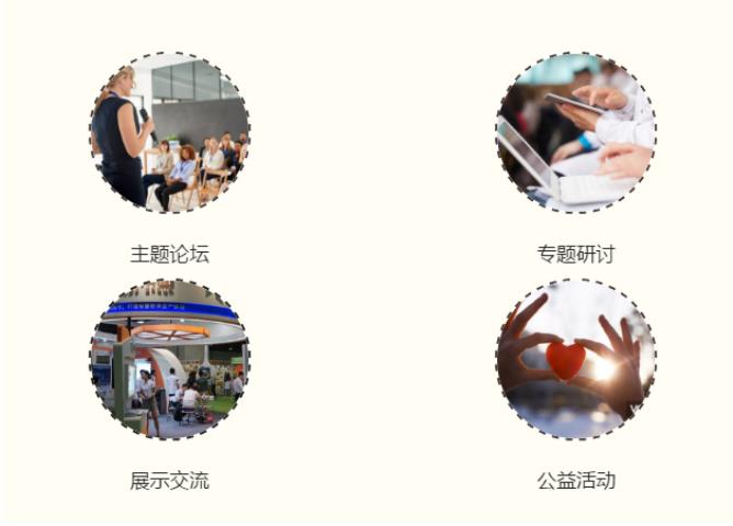 年末教育盛會,2019華南智慧教育裝備展即將在粵召開
