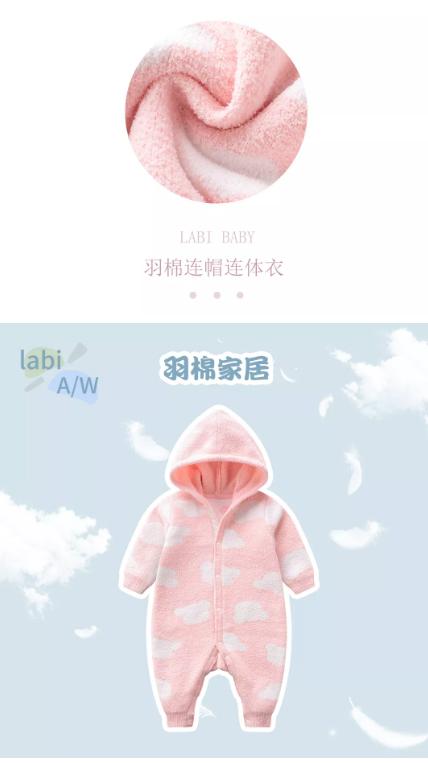 拉比LABIBABY冬季新品 | 入冬后的第一套家居服,你一定要买它!