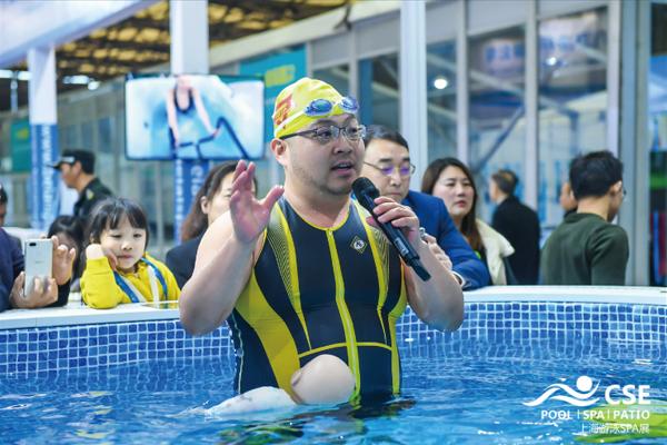 2020 CES上海國際嬰幼兒游泳產業展覽會