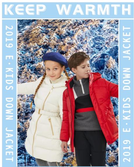 E·KIDS丨保暖、顏值一樣都不能少,9010輕量羽絨服炫出你的時尚冬日!