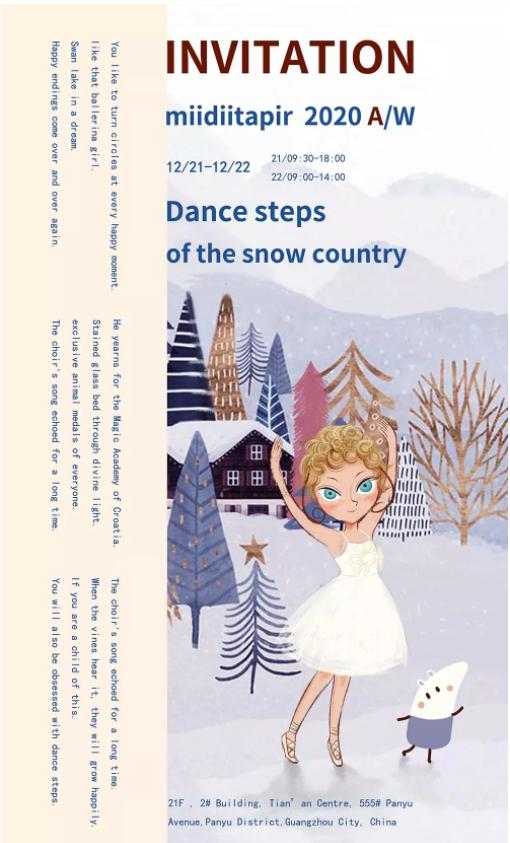 miidiitapir | 2020A/W 「雪國的舞步」訂貨會邀請函