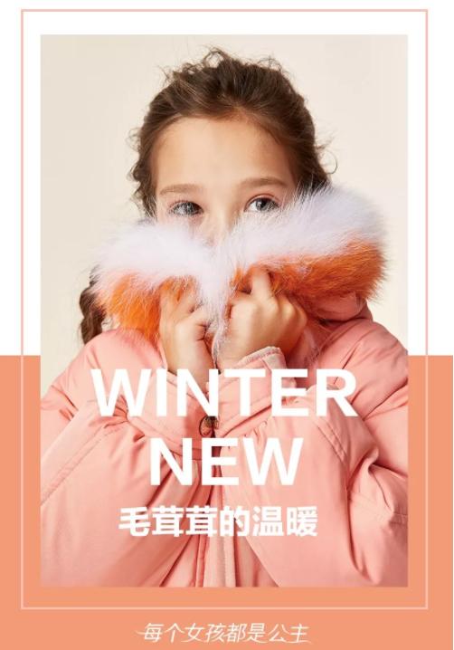 笛莎童装新品衣橱|冬天要可爱加分?毛茸茸外套让你少女感爆棚!