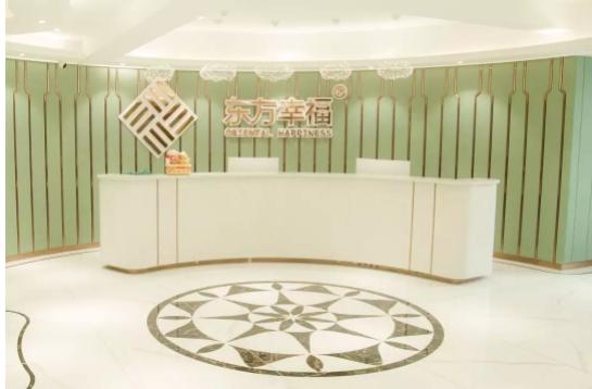 """?東方幸福國際母嬰月子會所新化店--""""湘中寶地,必出精品"""""""