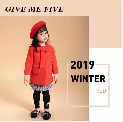 捷米梵時尚童裝你有多潮就有多紅