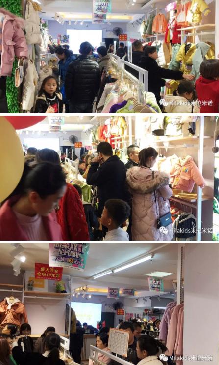 【浙江·義烏】熱烈祝賀大陳曾總米拉米諾店周末活動業績再創新高!