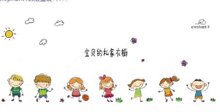 elephantY韩版童装第436家加盟店开业