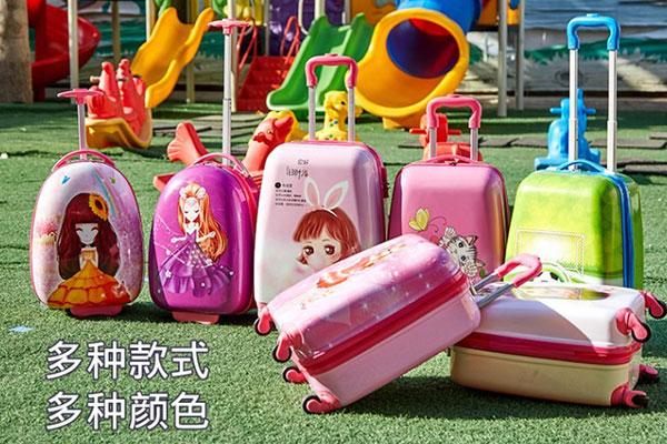 兒童箱包有哪些品牌  品牌兒童箱包排名分享