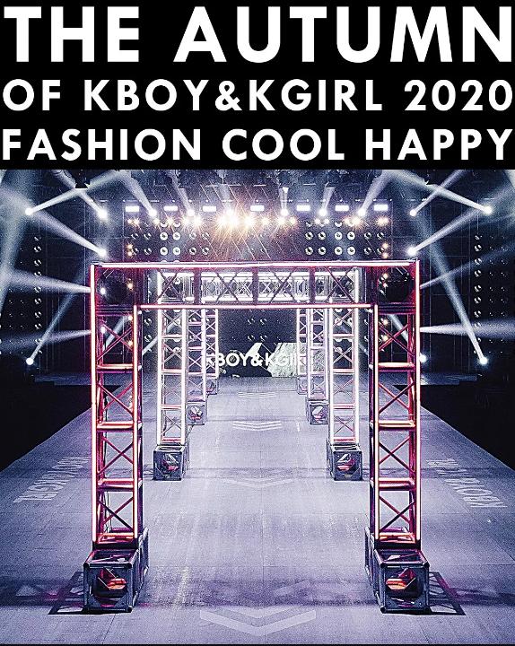 KBOY&KGIRL今童王童裝,2020AUTUMN保持年輕、狂熱與自由