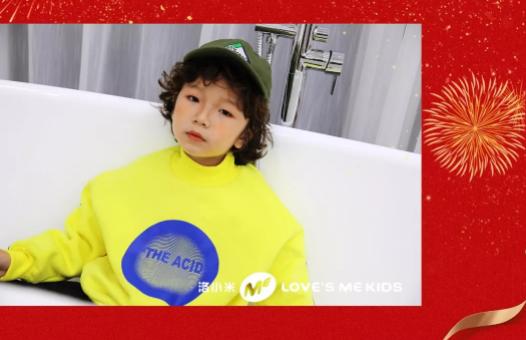 LX`M | 《洛小米》品牌盛大開業 千元豪禮免費送