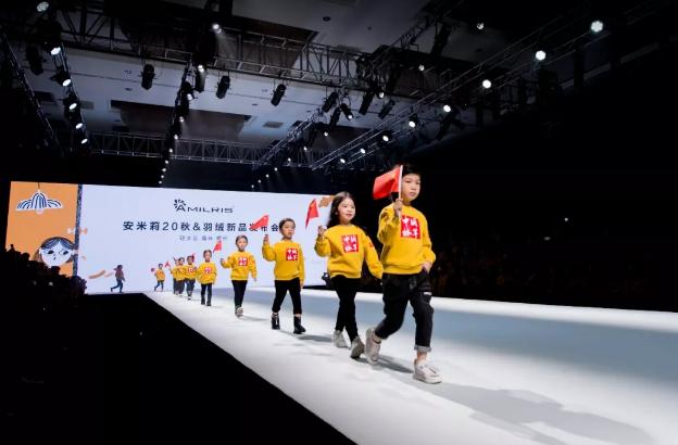 林芊國際安米莉AMILRIS:聚力轉型 全面開啟賦能新時代