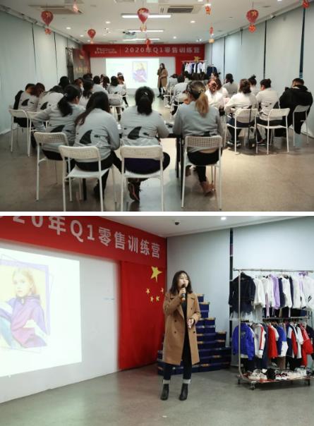樂鯊NEEZA 20Q1零售訓練營   燃冬奮斗,沖刺年關