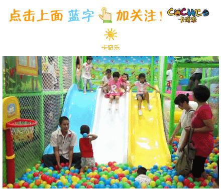 如何打造高利润的儿童乐园?来看看这份分析!
