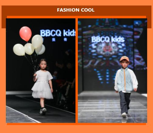寶貝傳奇童裝| 第二屆國際兒童時裝周