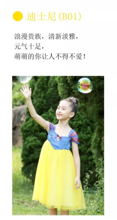 ceicei熙熙 | 2020SPRING春季新品如約而至