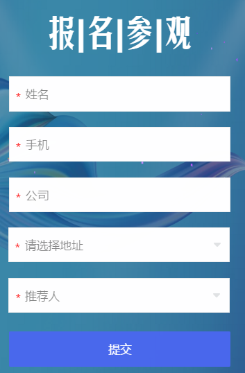 2019首屆中國校服國際博覽會參觀邀請函