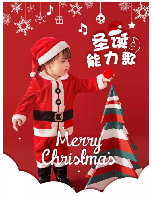 迷你巴拉巴拉童装|圣诞换装秀,宝贝这么穿会有魔法?