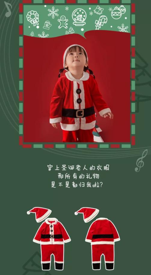 迷你巴拉巴拉童裝|圣誕換裝秀,寶貝這么穿會有魔法?