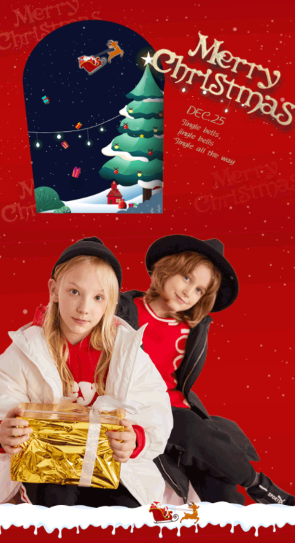淘帝中國童裝|圣誕PARTY上1秒脫穎而出DE #圣誕色#