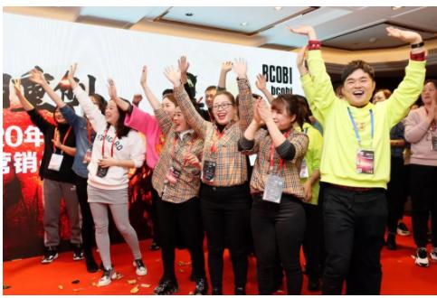 BCOBI×重構重創   2020年度不可比喻戰略營銷峰會圓滿成功